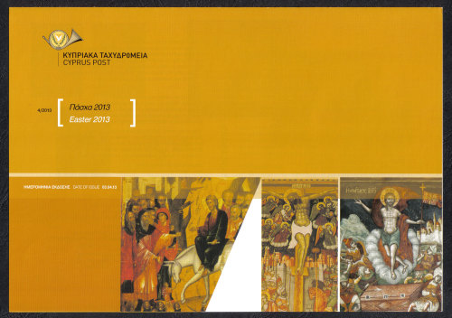 Cyprus Stamps Leaflet 2013 Issue No 4 Easter