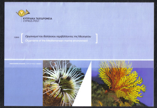 Cyprus Stamps Leaflet 2013 Issue No 7 Organisms of the Mediterranean marine
