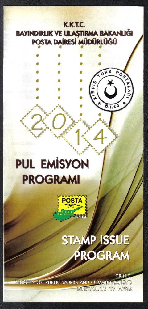 North Cyprus 2014 Stamp issue program