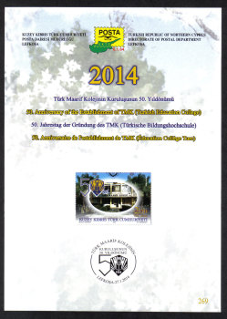 North Cyprus Stamps Leaflet 269 2014 50th Anniversary of the establishment of the TMK (Turkish education college)