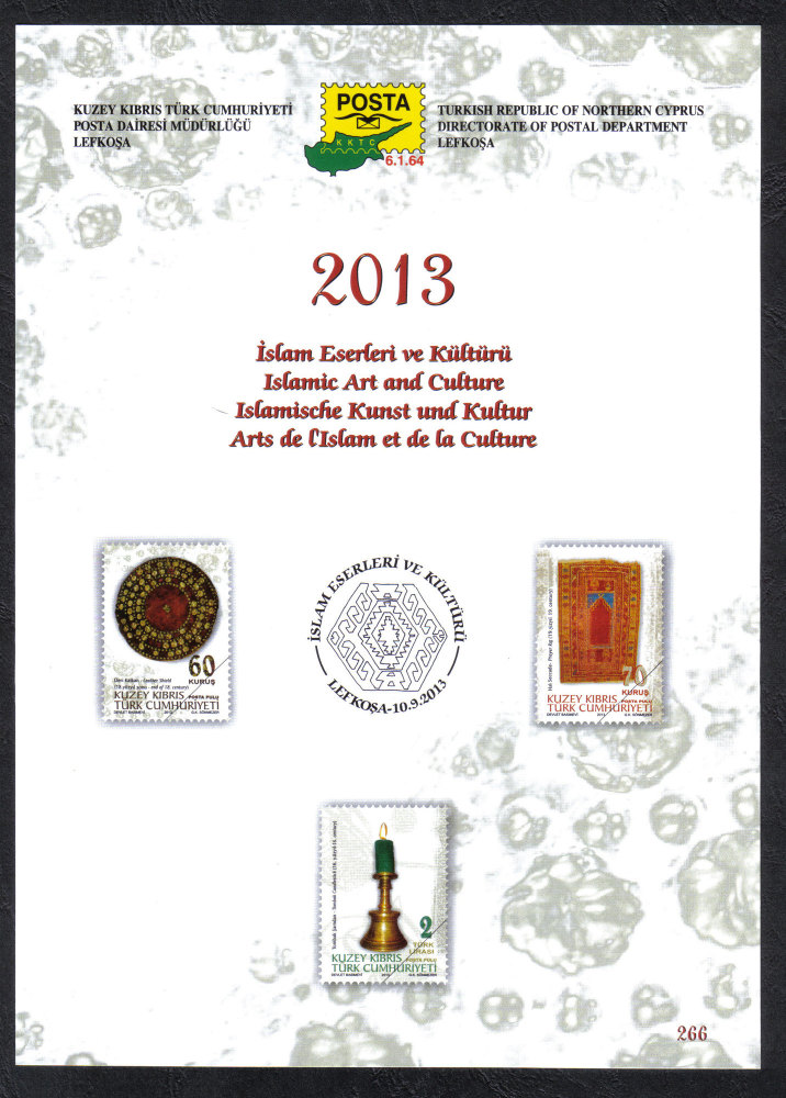 North Cyprus Stamps Leaflet 266 2013 Islamic art and culture