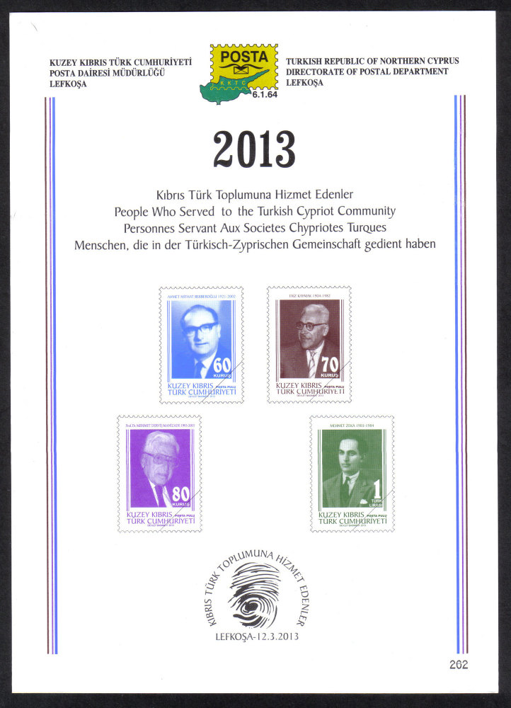 North Cyprus Stamps Leaflet 262 2013 People who served the Turkish Cypriot