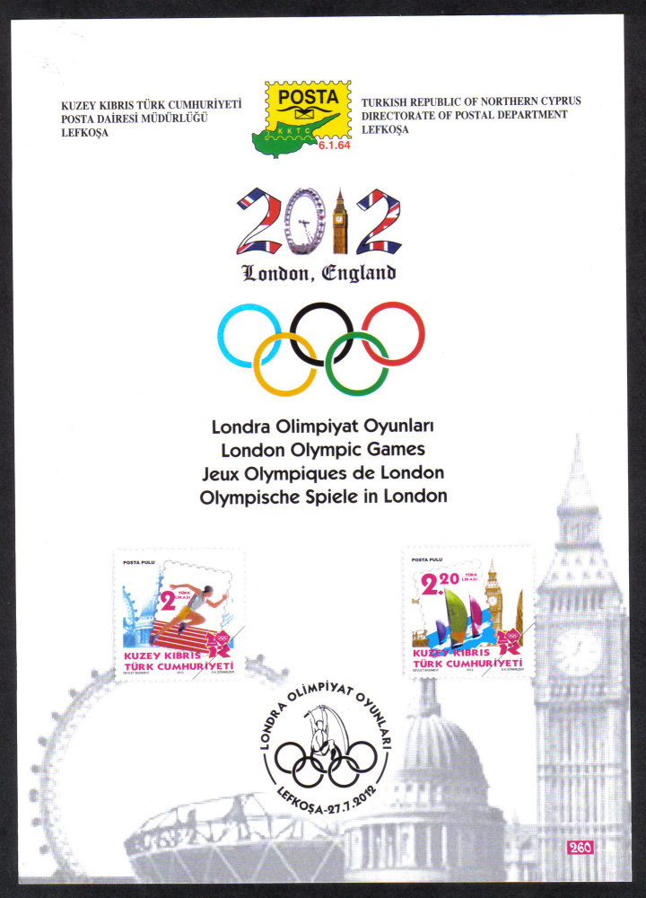 North Cyprus Stamps Leaflet 260 2012 London Olympic games