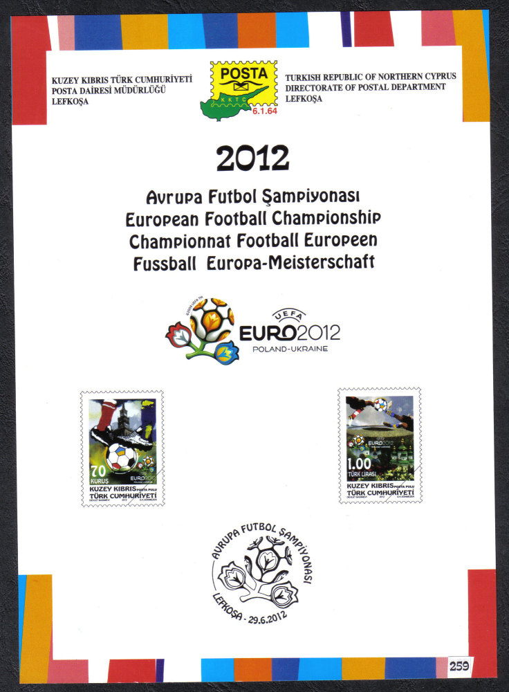 North Cyprus Stamps Leaflet 259 2012 UEFA EURO 2012 Football championship