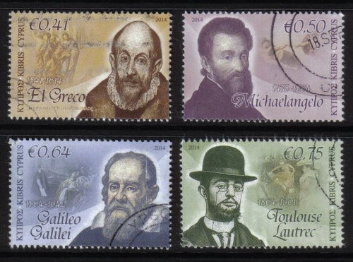 Cyprus Stamps SG 2014 (d) Intellectual Pioneers - USED (h913) *CLEARANCE*