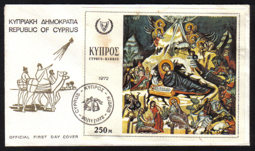 Cyprus Stamps SG 400 MS 1972 Christmas - Official FDC (e771) *CLEARANCE*