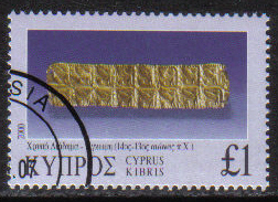 Cyprus Stamps SG 0993 2000 One pound 1.00 - CTO USED (h206)