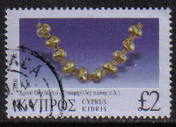 Cyprus Stamps SG 0994 2000 Two Pounds 2.00 - USED (h208)