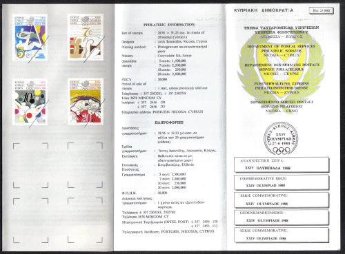 Cyprus Stamps Leaflet 1988 Issue No: 3 Seoul Olympic Games