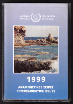Cyprus Stamps 1999 Year Pack Commemoratives - MINT