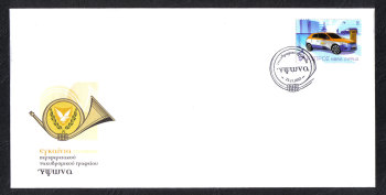 Cyprus Stamps 2013 23rd November Official opening of the New Ypsonas Village Post office Cachet - Cover (h922)