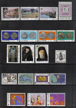 Cyprus Stamps 1977 Complete Year Set - MINT