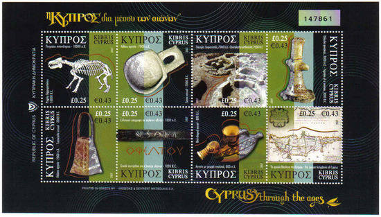 Cyprus Through the Ages stamps SG 1137-44 2007