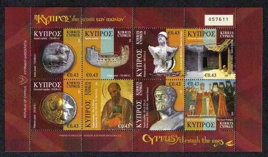 Cyprus Through the Ages stamps SG 1170-71 2008