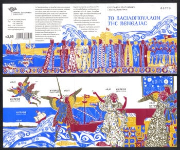 Cyprus Stamps SG 1354-58 (SB22) 2014 The Prince of Venice Childrens stamp Self adhesive - Booklet MINT