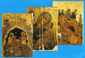 Cyprus Stamps Maxim Postcard Type 16 2014 Christmas
