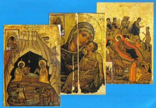 Cyprus Stamps Maxim Postcard Type 16 2014 Christmas