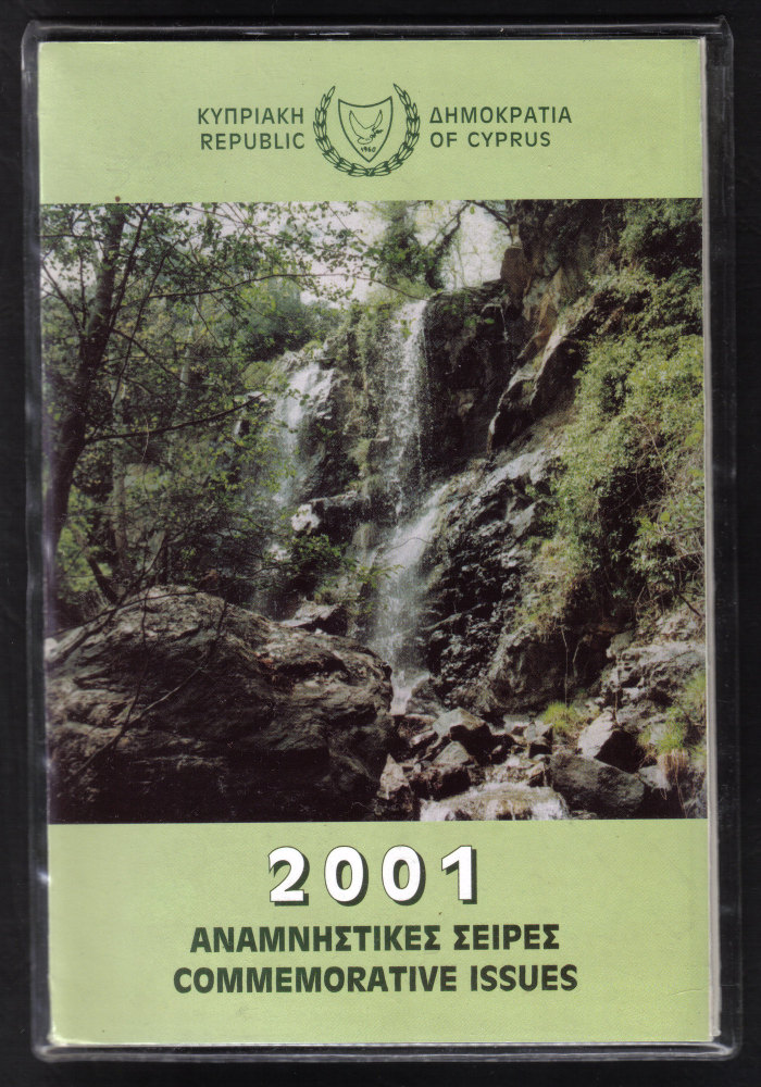 Cyprus Stamps 2001 Year Pack - Commemorative Issues