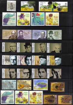 Cyprus Stamps 2014 Complete Year Set - (Booklets not included) MINT