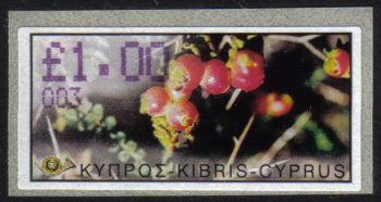 "Cyprus Stamps 095 Vending Machine Labels Type E 2002 Nicosia (003) ""Sarcopoterium Spinosum"" 1.00 - MINT"