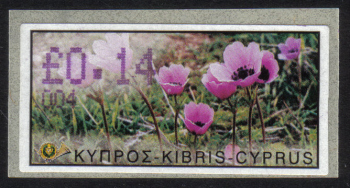 "Cyprus Stamps 097 Vending Machine Labels Type E 2002 Ayia Napa (004) ""Anunculus Asiaticus"" 14 cent - MINT"