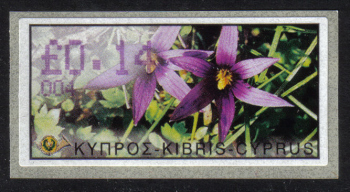 "Cyprus Stamps 099 Vending Machine Labels Type E 2002 Ayia Napa (004) ""Romulea Tempskyana Freyn"" 14 cent - MINT"