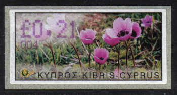 "Cyprus Stamps 102 Vending Machine Labels Type E 2002 Ayia Napa (004) ""Anunculus Asiaticus"" 21 cent - MINT"