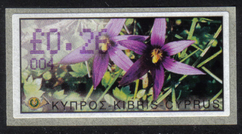 Cyprus Stamps 109 Vending Machine Labels Type E 2002 Ayia Napa (004)