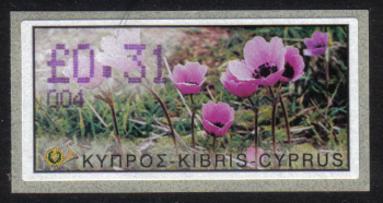 "Cyprus Stamps 112 Vending Machine Labels Type E 2002 Ayia Napa (004) ""Anunculus Asiaticus"" 31 cent - MINT"