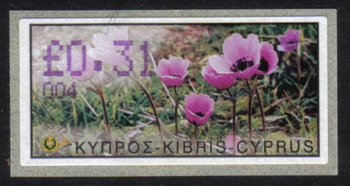 Cyprus Stamps 112 Vending Machine Labels Type E 2002 Ayia Napa (004)