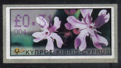 Cyprus Stamps 116 Vending Machine Labels Type E 2002 Ayia Napa (004)