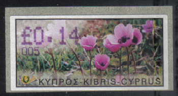 "Cyprus Stamps 127 Vending Machine Labels Type E 2002 Limassol (005) ""Anunculus Asiaticus"" 14 cent - MINT"