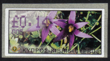 "Cyprus Stamps 129 Vending Machine Labels Type E 2002 Limassol (005) ""Romulea Tempskyana Freyn"" 14 cent - MINT"