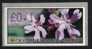 "Cyprus Stamps 131 Vending Machine Labels Type E 2002 Limassol (005) ""Silene Aegyptiaca"" 14 cent - MINT"