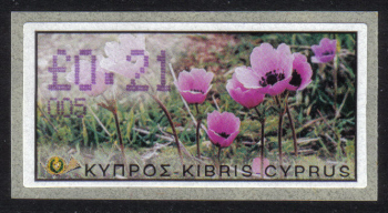 "Cyprus Stamps 132 Vending Machine Labels Type E 2002 Limassol (005) ""Anunculus Asiaticus"" 21 cent - MINT"