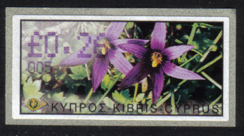 "Cyprus Stamps 139 Vending Machine Labels Type E 2002 Limassol (005) ""Romulea Tempskyana Freyn"" 26 cent - MINT"