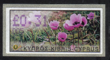 "Cyprus Stamps 142 Vending Machine Labels Type E 2002 Limassol (005) ""Anunculus Asiaticus"" 31 cent - MINT"