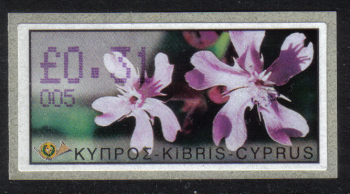 "Cyprus Stamps 146 Vending Machine Labels Type E 2002 Limassol (005) ""Silene Aegyptiaca"" 31 cent - MINT"