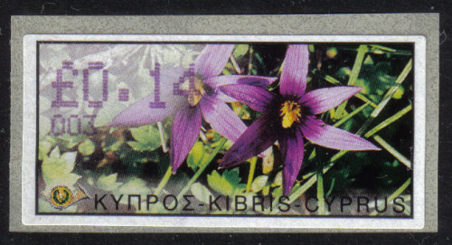 Cyprus Stamps 069 Vending Machine Labels Type E 2002 Nicosia (003)