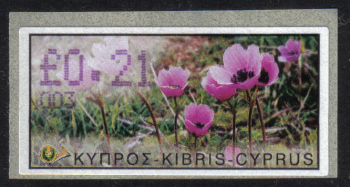 "Cyprus Stamps 072 Vending Machine Labels Type E 2002 Nicosia (003) ""Anunculus Asiaticus"" 21 cent - MINT"