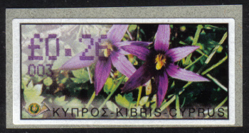 "Cyprus Stamps 079 Vending Machine Labels Type E 2002 Nicosia (003) ""Romulea Tempskyana Freyn"" 26 cent - MINT"