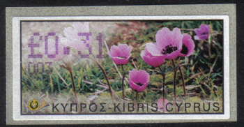"Cyprus Stamps 082 Vending Machine Labels Type E 2002 Nicosia (003) ""Anunculus Asiaticus"" 31 cent - MINT"