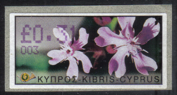 "Cyprus Stamps 086 Vending Machine Labels Type E 2002 Nicosia (003) ""Silene Aegyptiaca"" 31 cent - MINT"
