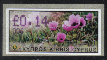 "Cyprus Stamps 157 Vending Machine Labels Type E 2002 Paphos (006) ""Anunculus Asiaticus"" 14 cent - MINT"