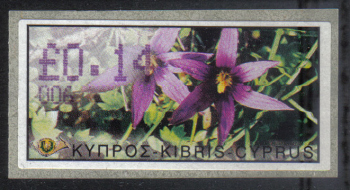 "Cyprus Stamps 159 Vending Machine Labels Type E 2002 Paphos (006) ""Romulea Tempskyana Freyn"" 14 cent - MINT"