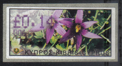 Cyprus Stamps 159 Vending Machine Labels Type E 2002 Paphos (006)