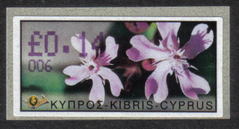 "Cyprus Stamps 161 Vending Machine Labels Type E 2002 Paphos (006) ""Silene Aegyptiaca"" 14 cent - MINT"