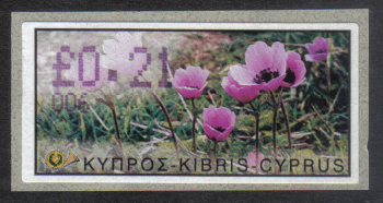 "Cyprus Stamps 162 Vending Machine Labels Type E 2002 Paphos (006) ""Anunculus Asiaticus"" 21 cent - MINT"