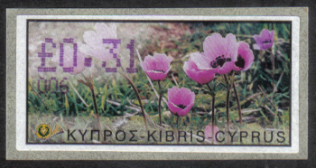"Cyprus Stamps 172 Vending Machine Labels Type E 2002 Paphos (006) ""Anunculus Asiaticus"" 31 cent - MINT"