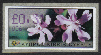 "Cyprus Stamps 176 Vending Machine Labels Type E 2002 Paphos (006) ""Silene Aegyptiaca"" 31 cent - MINT"